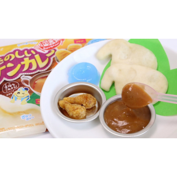 Kracie Popin Cookin Delightful Naan Curry