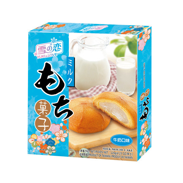 Pie Cookies with Mochi Yuki & Love – mleko